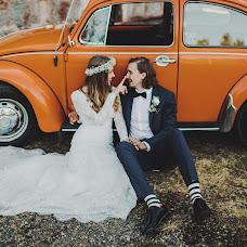 Wedding photographer Dmitriy Gerasimovich (GPhotography). Photo of 07.07.2015