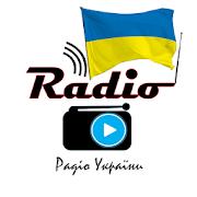 Radio Ukraine FM