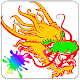 Coloring Dragons (game)