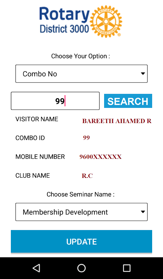 Rotary Visitor Registration- screenshot