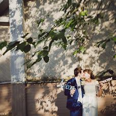 Wedding photographer Elena Zayceva (Zaychikovna). Photo of 05.06.2014