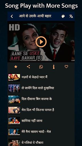 2020 Old Hindi Songs Purane Gane Pc Android App Download Latest Ekadanta dayavanta, char bhujadhaari mathe par tilak sohe, muse ki latest songs. 2020 old hindi songs purane gane
