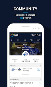 KBO screenshot 3