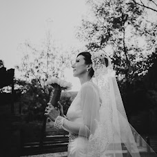 Wedding photographer Kareline García (karelinegarcia). Photo of 24.04.2015