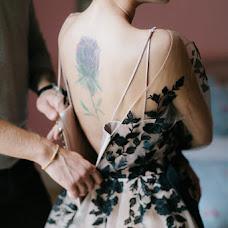 Wedding photographer Marina Tripolko (Solnechnaja). Photo of 21.03.2018