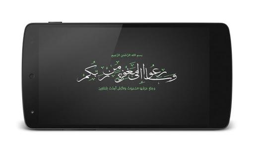 Islam Ramadan Images screenshot 1