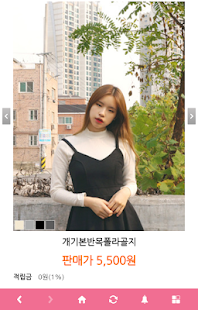 파라노말샵- screenshot thumbnail