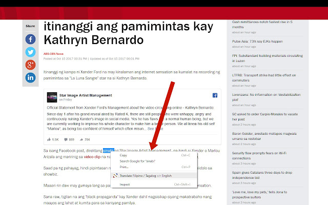 Tagalog to English Dictionary