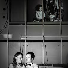Wedding photographer Ion ciprian Tamasi (IonCiprianTama). Photo of 13.08.2016