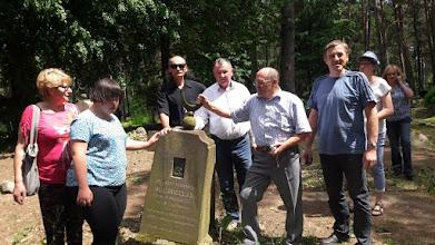 Photo: Cmentarz tatarski w Kruszynianach