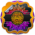 Islamic Live Wallpaper icon