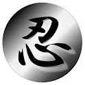 SHINOBI(Barcode reader for PC) icon
