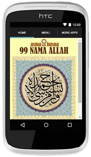 99 Nama Allah - Asmaul Husna