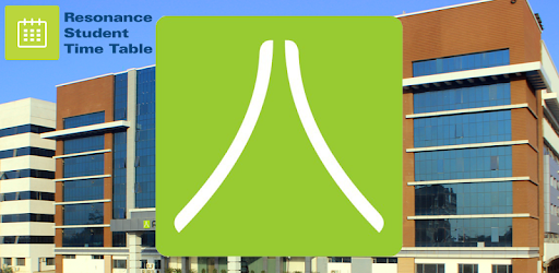 Student Time Table Apps (apk) free download for Android/PC/Windows screenshot
