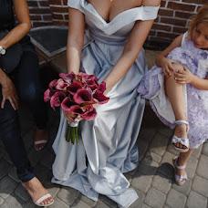Wedding photographer Natalya Protopopova (NatProtopopova). Photo of 01.12.2018