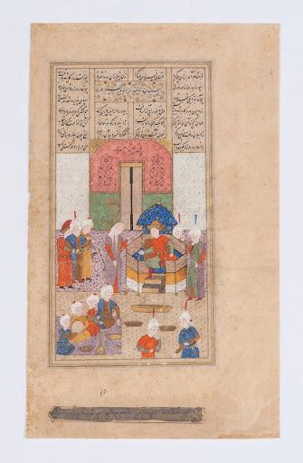 The Shahnameh — Google Arts & Culture