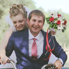 Wedding photographer Natasha Mischenko (NatashaZabava). Photo of 09.10.2014