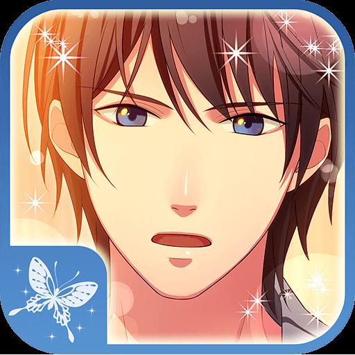 愛読音―ATONE― 野島伸司監修の恋愛ゲーム 模擬 App LOGO-APP試玩