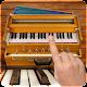 Harmonium APK