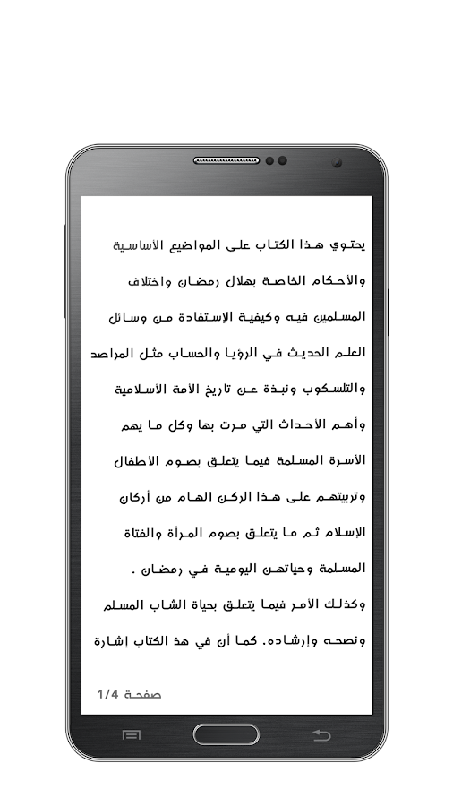 ‫موكابوك - mokabook‬‎- screenshot