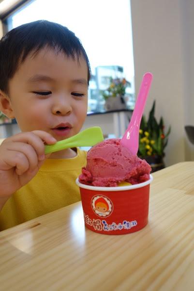 台灣吉拉朵有限公司 Formosa Gelato|義大利冰淇淋教學領導品牌