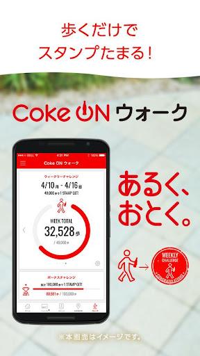 Coke ON  PC u7528 5
