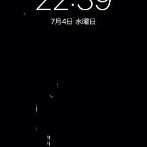CR-Z  のカスタム事例画像 ゆぅ!さんの2018年07月04日22:43の投稿