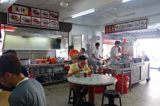 Photo: A Malay food court