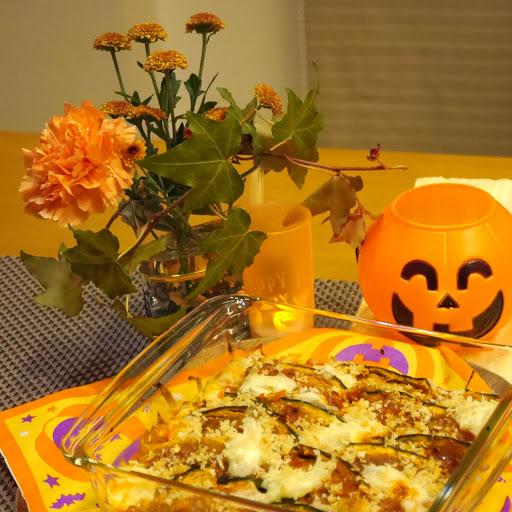 ハロウィン_かぼちゃのラザニア風&お花