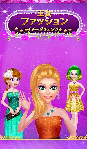 プリンセスファッションメイク
