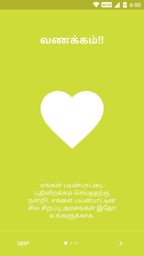 Bharathidasan Poems In Tamil Pdf Files Bharathidasan Poems In Tamil Pdf  Files