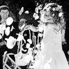 Wedding photographer Tatyana Malysheva (tabby). Photo of 21.08.2017