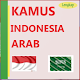 Download Kamus Arab - Indonesia Terbaru For PC Windows and Mac