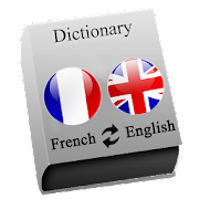 French - English