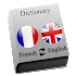 French - English2.3 (Premium)