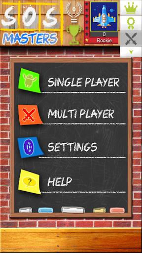SOS Masters 3.0.1-OnlineMultiplayer screenshots 17