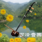 200 Chinese ErHu Music