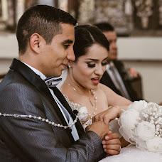 Fotógrafo de bodas Janet Marquez (janetmarquez). Foto del 23.06.2017
