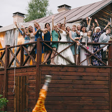 Wedding photographer Aleksey Klimov (fotoklimov). Photo of 25.09.2018