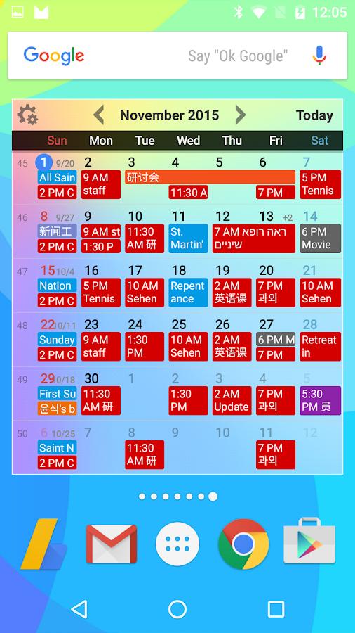 Calendar App Widget Android : Calendar widgets android apps on google play