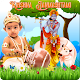 Download Krishna Janmashtami Photo Frames - kaniya hd photo For PC Windows and Mac