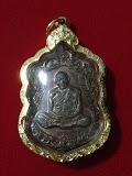 เหรียญเสมาแปดรอบปี 2518 หลวงปู่ทิม เนื้อทองแดง วัดละหารไร่ จ.ระยอง เลี่ยมทองคำแท้