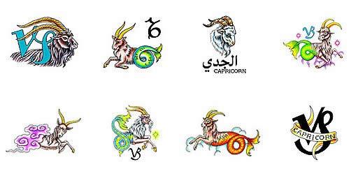 tatuagens do signo de capric243rnio astrologia desenhos