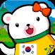 できちゃった韓国語 - 一人で入門から上級まで韓国語勉強