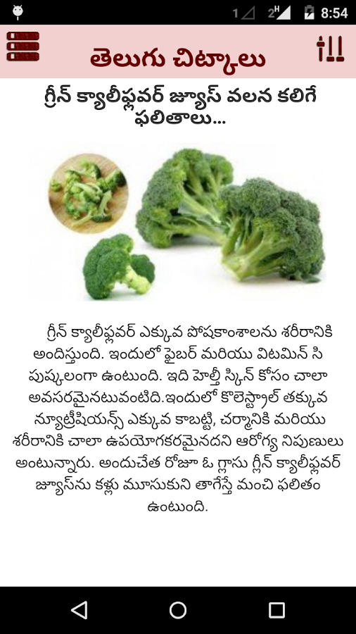 Weight Loss Tips At Home In Telugu - Weight Loss & Diet Plans