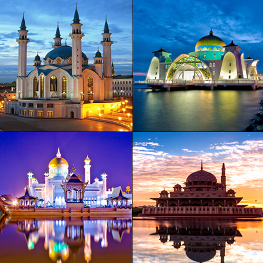 Wonderful Mosques Wallpapers