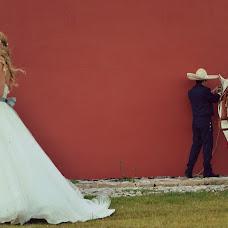 Wedding photographer En Sepia Foto (ensepia). Photo of 13.02.2014