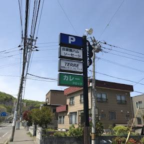 北海道・札幌が誇る絶品欧風カレーのお店「クロック」