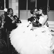 Свадебный фотограф Эмиль Хабибуллин (emkhabibullin). Фотография от 09.09.2015