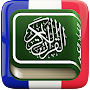 Quran in French APK icon